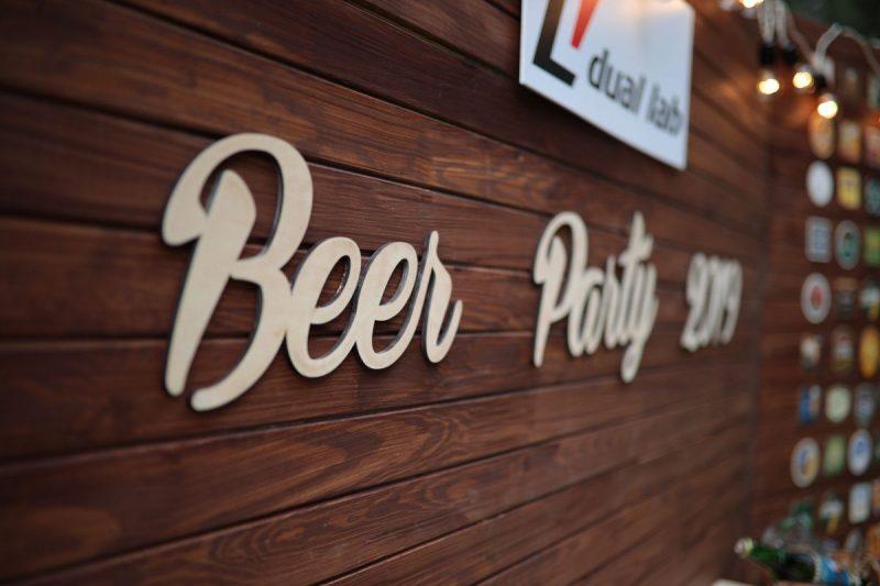 Тематическая фотозона BeerParty 2019
