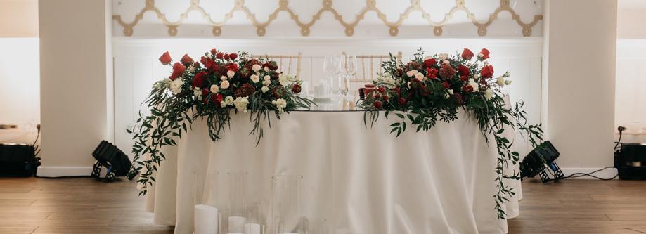 Цветочные композиции, свадебная флористика